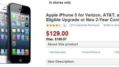 Photo of Wal-Mart, AT&T, Best Buy Slashing iPhone 5 Price