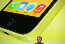 Photo of Recap: Apple Unveils iPhone 5S, 5C Smartphones