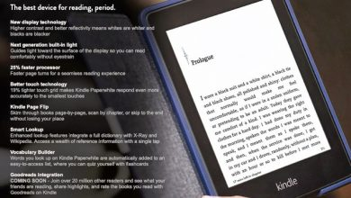 Photo of Amazon Accidentally Reveals New Kindle Paperwhite and September 30th Release Date