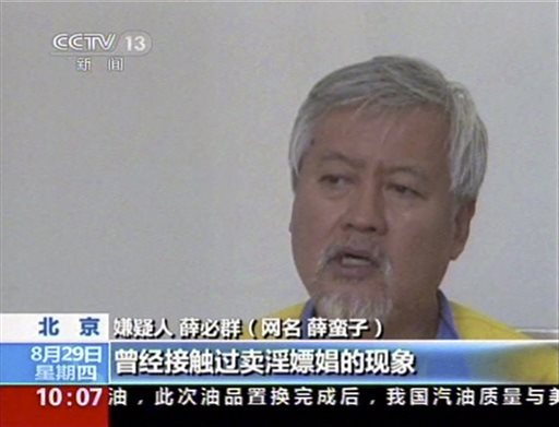 In this image taken from an Aug. 29, 2013 video footage run by China's CCTV via APTN, Chinese-American investor and blogger Charles Xue confesses to engaging in prostitution during a broadcast from Beijing, China. The broadcast was one of several high-profile, televised confessions, a new tactic by Chinese authorities attempting to scrub information they deem harmful, illegal or false from the public domain, especially from the Internet. (AP Photo/CCTV via APTN)