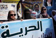 Photo of UAE Convicts 30 of Muslim Brotherhood Ties
