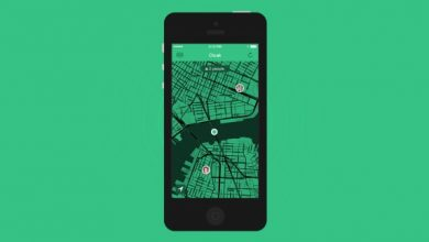Photo of New iPhone App Tells Location of People You May Want to Avoid