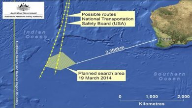 Photo of Undersea Search for Malaysian Plane Refined