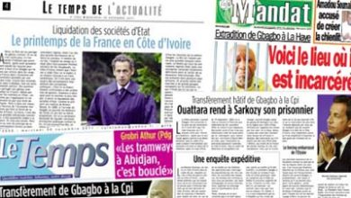 Photo of 5 Newspapers Suspended in Ivory Coast