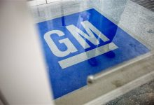 Photo of General Motors Has Rolled Out 500 Million Cars