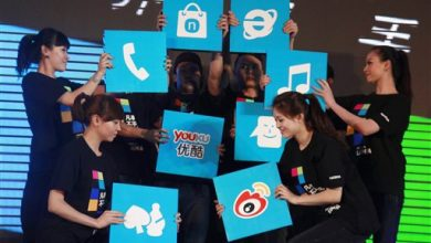 Photo of Mobile Internet Shakes Up Stodgy China Industries