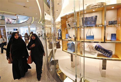 Photo of Ramadan Rush: Mega-Rich Shoppers Descend on London