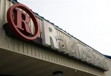 Photo of RadioShack Warns of Possible Ch. 11 Bankruptcy