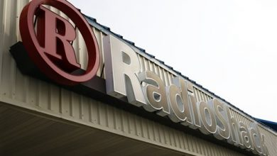 Photo of RadioShack's Bankruptcy Could Give Your Customer Data to the Highest Bidder