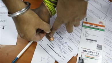Photo of India Urges Millions of Poor to Open Bank Accounts