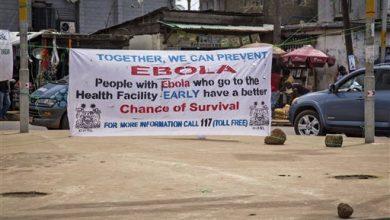 Photo of WHO: Ebola Outbreak is a Public Health Emergency