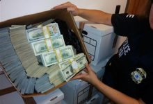 Photo of Fashion Hub Raids Target Cartel Money Laundering