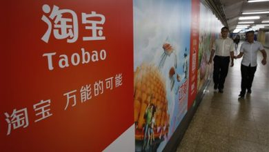 Photo of Alibaba Prices IPO at $68 Per Share