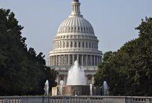Photo of Senate Advances Constitutional Amendment