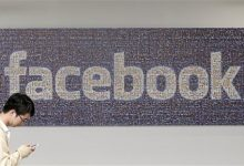 Photo of Facebook's Privacy Update: 5 Things to Know
