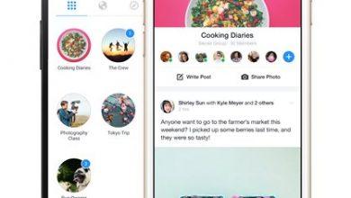 Photo of Facebook's Newest App Unbundles Groups Feature