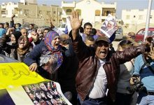 Photo of Egyptian Court Drops Case Against Mubarak over 2011 Protest Deaths