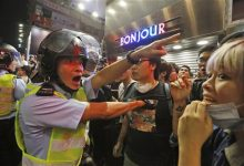Photo of Hong Kong Police Arrest Key Protesters, Clear Site