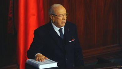 Photo of Tunisia's New President Pledges Reconciliation