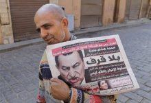 Photo of Egypt's Top Prosecutor to Appeal Mubarak Verdict