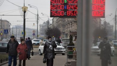 Photo of Ruble Hits New Record Low; Europe Stocks Higher