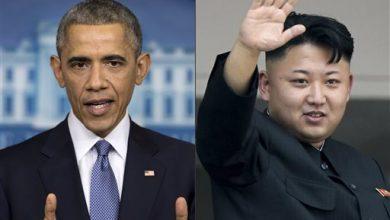 Photo of N. Korea Uses Racial Slur Against Obama in Sony Hack Row