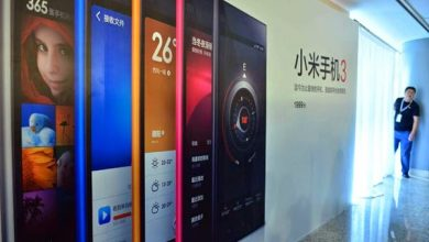 Photo of The Rise of a New Smartphone Giant: China's Xiaomi