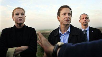 Photo of Israeli Center-Left Alliance Looks to Unseat Netanyahu