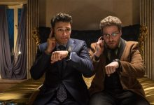 Photo of 'The Interview' on Track to Break Digital Release Record