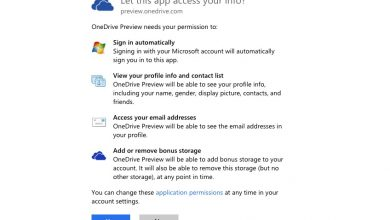 Photo of Microsoft Is Offering 100GB Of Free OneDrive Storage To Dropbox Users