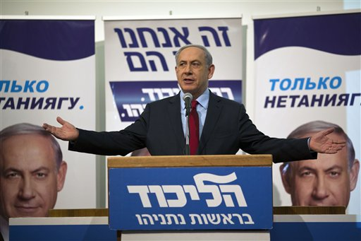 Photo of For Palestinians, Israel's Election Offers Bleak Horizon