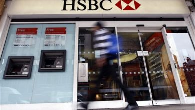 Photo of Report Shows HSBC Helped Rich Clients Dodge Taxes