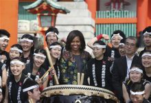 Photo of US 1st Lady Gets Taste of Japan's Ancient Culture in Kyoto