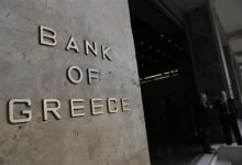 Photo of US Stocks Lower After Setback in Greek Debt Talks