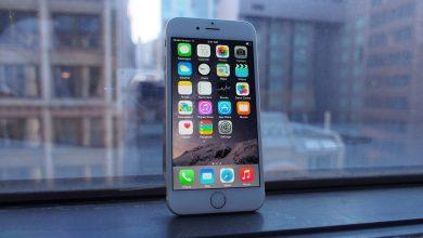 Photo of iOS 8.4 Beta Revamps Music App