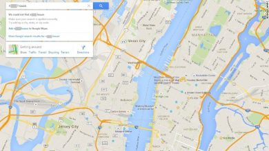 Photo of Google Maps Fixes N-Word Problem for Most Users
