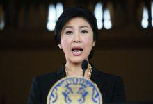 Photo of Thai Junta Delays Polls, Raising Questions About Return to Democracy