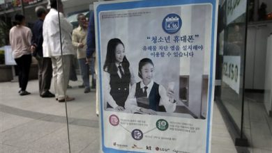 Photo of Prying Parents: Phone Monitoring Apps Flourish in S. Korea