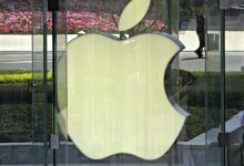 Photo of Apple More Than Doubles Hiring of Women and Minorities