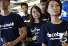 Photo of Facebook Now Worth More Than Wal-Mart on Stock Market