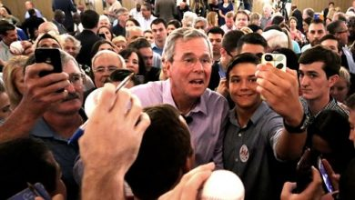 Photo of Bush Calls Courtship of Minority Voters Integral to Campaign