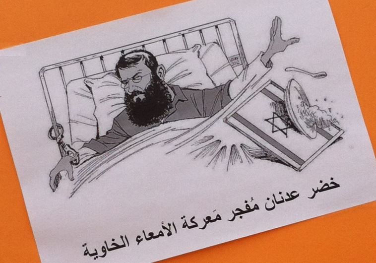 Photo of Force-Feeding Law is 'License to Kill Palestinian Prisoners,' PA Says