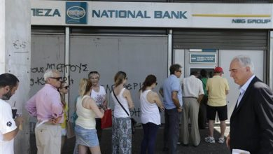 Photo of Greece's Debt Crisis Explained
