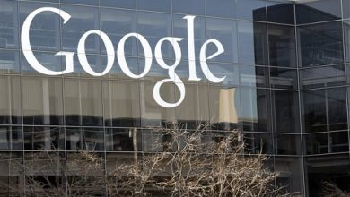 Photo of Google to be Part of New Holding Company, 'Alphabet'