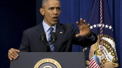 Photo of Columbia University Clarifies on 'Obama's Return'