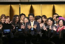 Photo of Japan Requires Companies to Set Goals in Hiring Female Execs