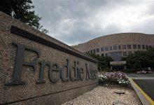 Photo of Freddie Mac to Send $3.9B to Treasury Department