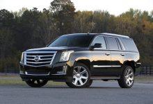 Photo of Car Review: 2015 Cadillac Escalade 4WD Premium