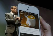 Photo of Starbucks: Mobile Order-and-Pay Now Available Nationally
