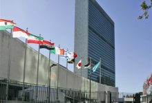 Photo of UN Strongly Approves Palestinian Proposal to Raise Flag